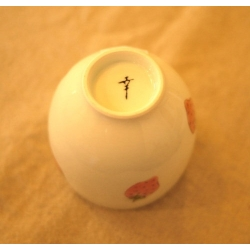 日本幸福草莓杯